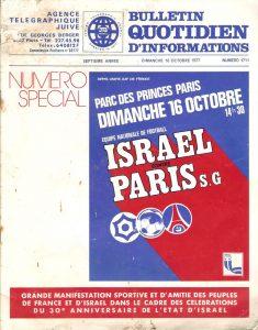 7778_PSG_Israel_programme