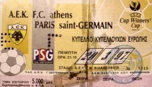 9697_AEKAthenes_PSG_billet