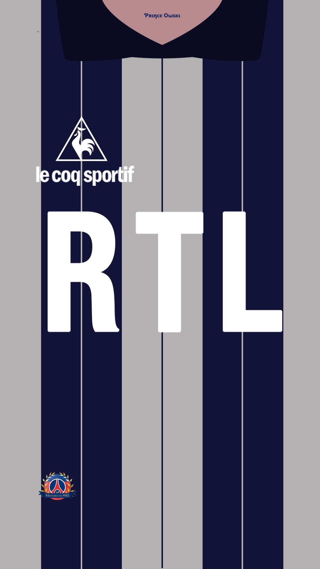 Fond d'ecran maillot PSG v2 85 86
