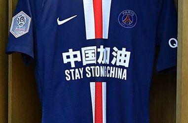 [QUIZ] Retrouvez les sponsors maillots du PSG